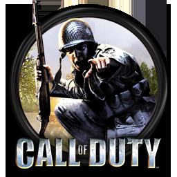 Call of Duty Simge